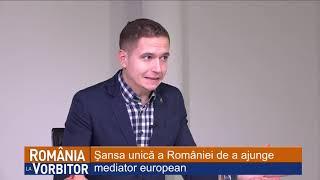 România la președenția rotativă a Consiliului Uniunii Europene (3)