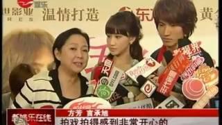 言承旭 Jerry Yan 2011/11/10 TVB、QIYI、TE、Eonline