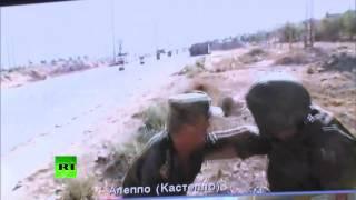 Российских и сирийских военных обстреляли во время видеоконференции