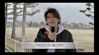 城田純「小学校でサプライズLIVE」-Olympia