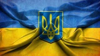 Славетні міста України