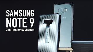 Samsung Galaxy Note 9 - Мнение спустя 2 недели