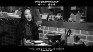 Jang Hee Young - I Can't Get Drunk Anymore MV (Sub Español - Hangul - Roma)