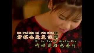 Nhạc triều châu - Thức tiên nữ bói toán