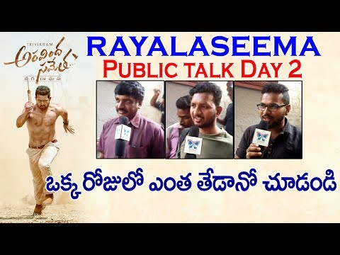 Download Rayalaseema Public Talk On Aravinda Sametha Movie Day 2 | Jr NTR | Trivikram | NTR Fans Hungama