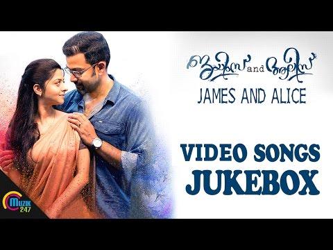 James and Alice || Video Songs Jukebox | Prithviraj Sukumaran, Vedhika, Gopi Sundar | Official