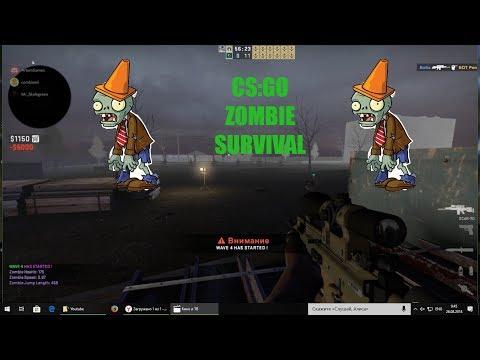 Выживаем от зомби на стройке! (CS:GO map)
