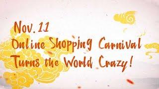 Amazing China: Nov. 11 Online Shopping Carnival turns the world crazy | Kholo.pk