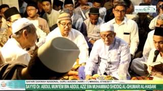 Pembacaaan Qashidah Sayyidah Khadijah Kubro Bersama Santri PP. Al-Anwar