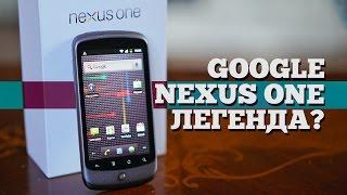 Тайны первого Гуглофона   обзор Nexus One