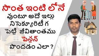 Reverse mortgage loan in Telugu । Money Doctor show Telugu | EP 204