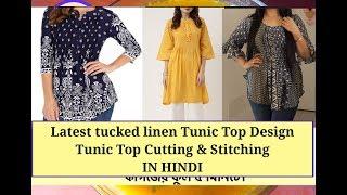 Latest Tucked Linen Tunic Top Design\DIY Designer Tunic Top Cutting & Stitching Hindi