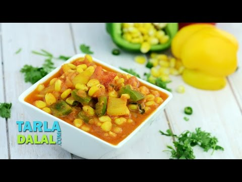 Corn Capsicum, Recipe in Hindi (कॉर्न कैप्‍सिकम) by Tarla Dalal