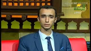 تحميل اغاني ابتهال الله كان ولا شئ سواه    محمد اسامه على قناه الرحمه MP3