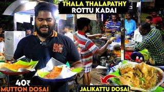 BAHUBALI MUTTON DOSAI & JALLIKATTU BOTI DOSAI – Chennai Street Food