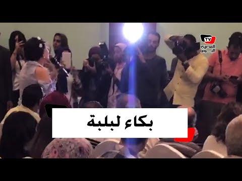 لبلبة: بكيت بعد عرض دمشق حلب لـ«دريد لحام»..سوريا وحشتنا