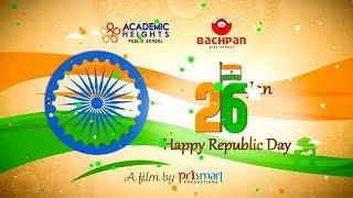 गणतंत्र दिवस | Republic Day 26   - YouTube