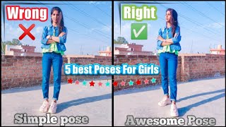 Mobile Photography Tips And Tricks In Hindi | Girls Photography Tips |