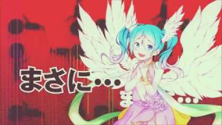 【RIN • LENV4x】exactly・・・exactly・・・my goddess!!【VOCALOID4カバー】