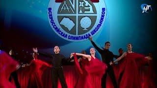 В областном центре стартовал финал всероссийской олимпиады по русскому языку