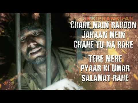 Chahe main rahun jahan Main chahe tu na rahe Tere mere pyar ki umar salamat rahe | sad status |