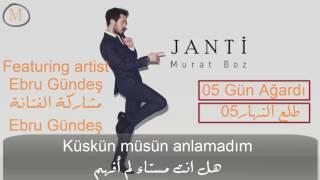 Murat Boz Ve Ebru GÜNDEŞ - Gün Ağardı | مراد بوز وايبرو غونديش - طلع النهار مترجم للعربية