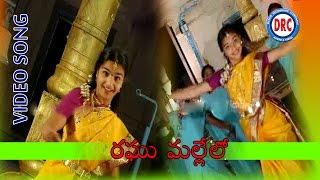 brahmamgari songs telugu video - Kênh video giải trí dành