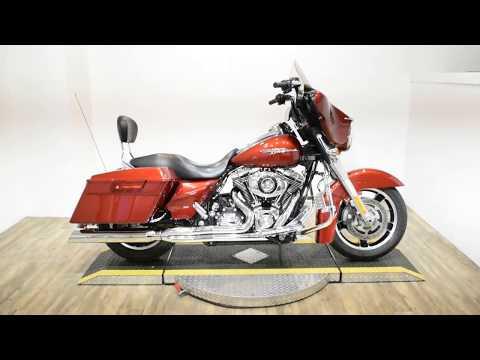 2009 Harley-Davidson Street Glide® in Wauconda, Illinois