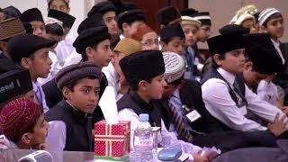 2015 (Waqf-e Nau Kinder – 10. Mai)