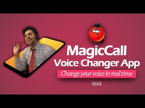 MagicCall – Voice Changer App | Review | Change Your Voice During Call | Best Prank Call App