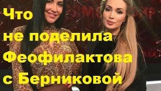 Виктория берникова дом 2 отношения с порнями видео