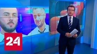 "Гендиректор ""Рустави 2"" пообещал мочиться в вино и ""Боржоми"" - Россия 24"