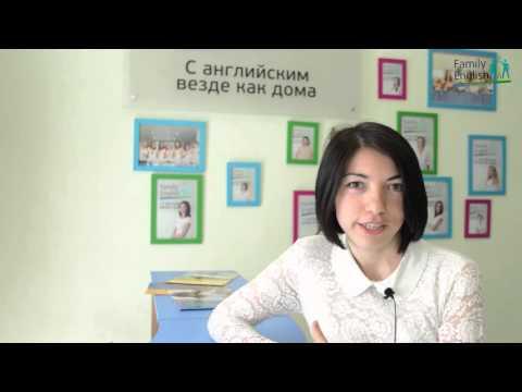Алена Жанатаева – директор по обучению, преподаватель английского