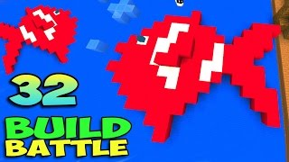ч.32 Minecraft Build Battle - Рыбка и Весёлая Какашка
