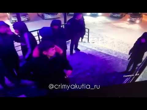 В Якутске разыскиваются участники массовой драки