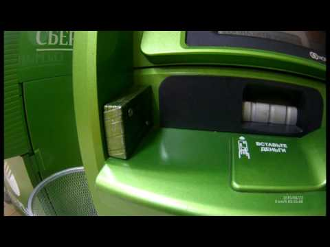 сбербанк разблокировал карту после использования в банкомате с установленным нештатным оборудованием