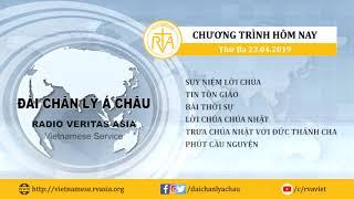 CHƯƠNG TRÌNH PHÁT THANH, THỨ BA 23042019