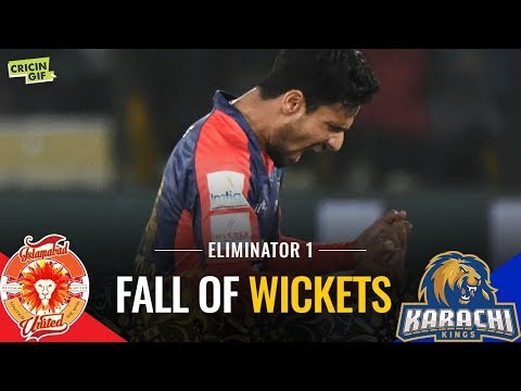 PSL 2019 Eliminator 1: Islamabad United vs Karachi Kings | CALTEX Fall of Wickets