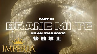 Milan Stanković   Brane Mi Te (Official Video 2019)