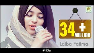 New Heart Touching Naat 2018   Laiba Fatima   Tamanna Muddaton Se Hai   R&R Al Jilani Studio