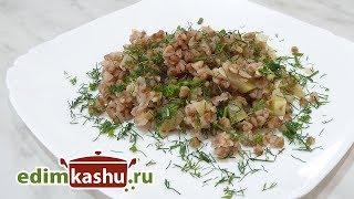 Сочная гречневая каша на воде с кабачком/ Простые летние рецепты с овощами
