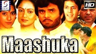 Maashuqa  Hindi Blockbuster Movie L Zarina Wahab Moon Moon Sen Arun Govil  1987