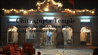Chitragupta Temple at Delhi - Download this Video in MP3, M4A, WEBM, MP4, 3GP