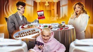 Даня СОРВАЛ СВИДАНИЕ Артура Бабича и Ани Покров 😂
