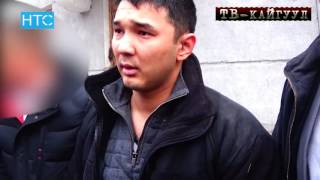Сотрудник ГКНБ попался на вымогательстве / 13.03.17 / НТС
