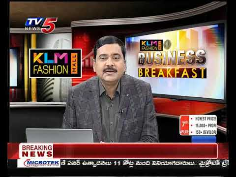 15th Feb 2019 TV5 News Business Breakfast