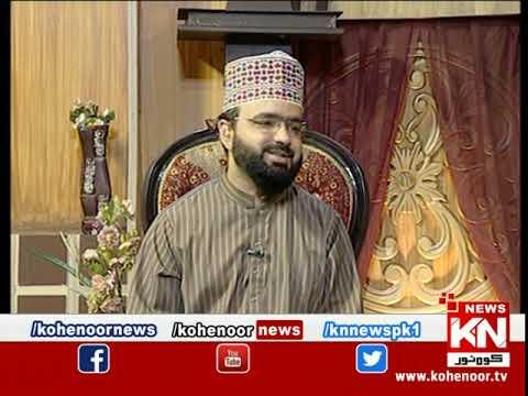 Istakhara 24 October 2020 | Kohenoor News Pakistan