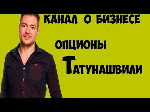 Заработок в интернете от 50 рублей