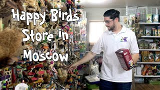 Happy Birds - Parrot Store in Moscow