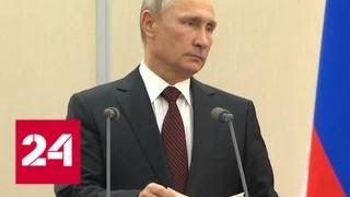 Встреча в Сочи с Эрдоганом: Путин быстро решил проблему перевода на турецкий - Россия 24